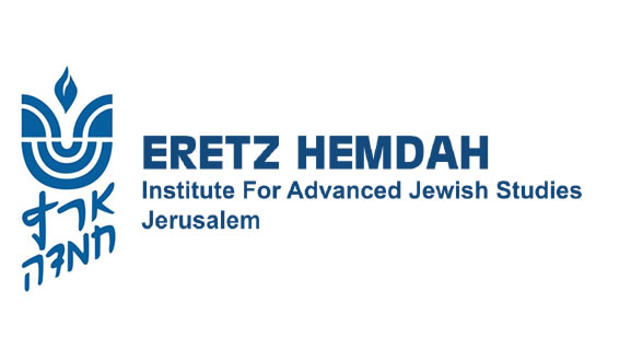 Eretz Hemdah