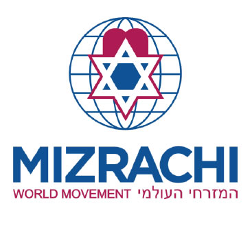 Mizrachi World Movement